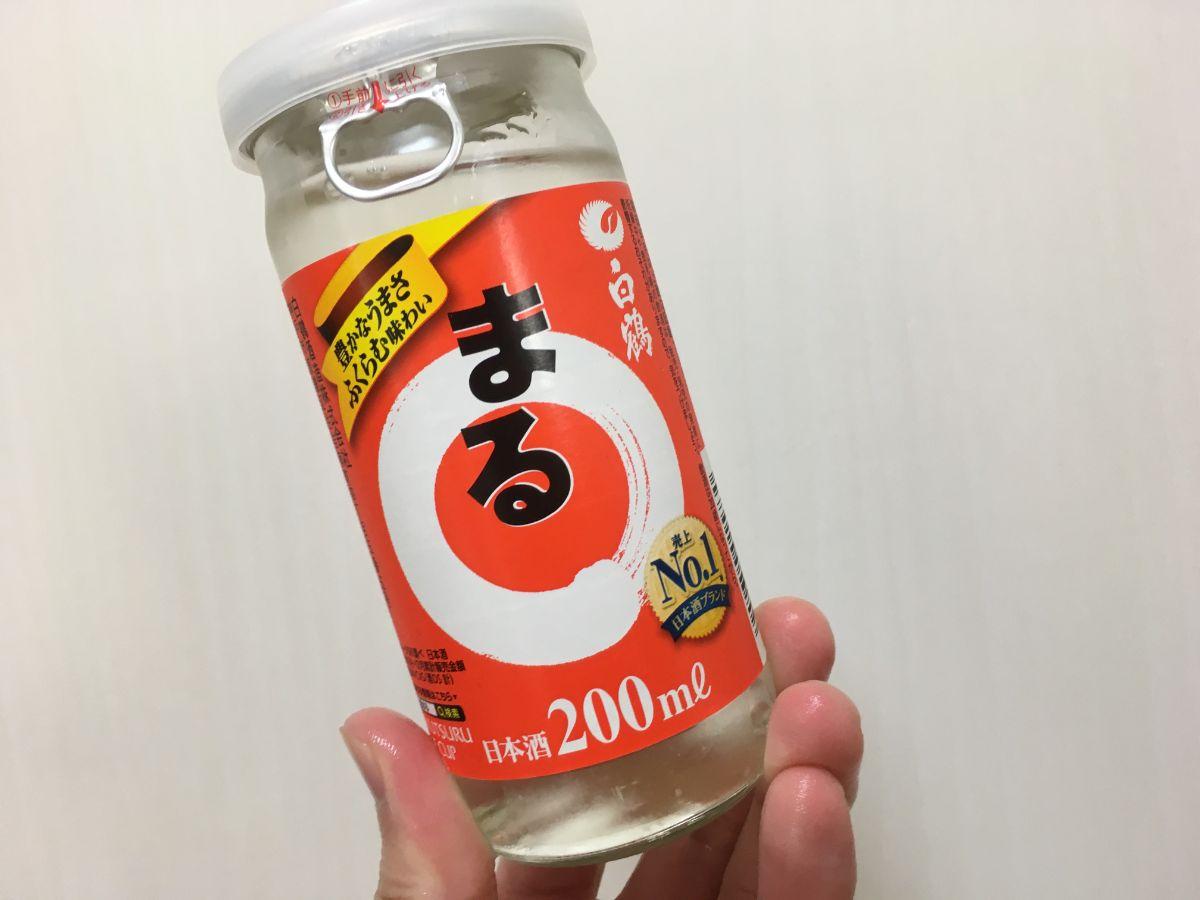 白鶴サケカップまる_top