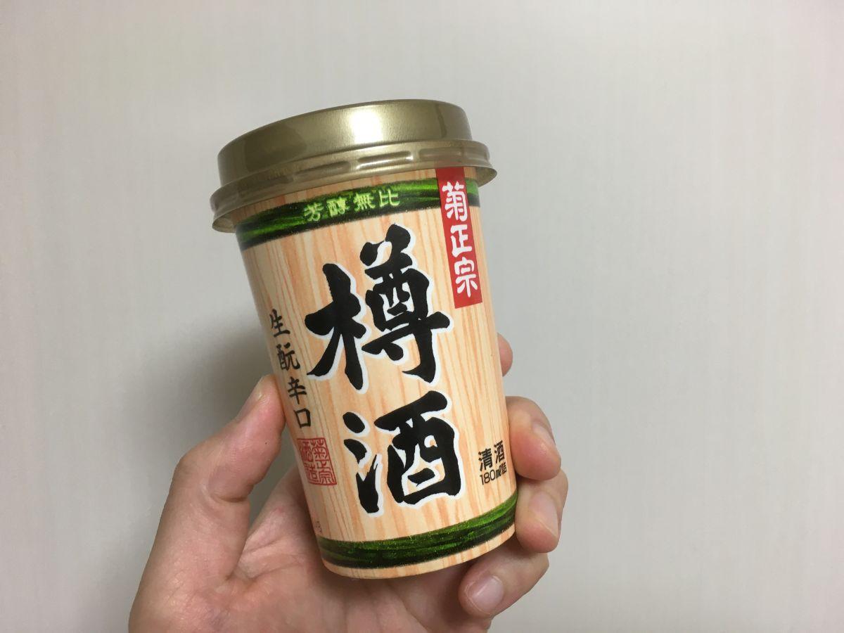 ネオカップ樽酒_top