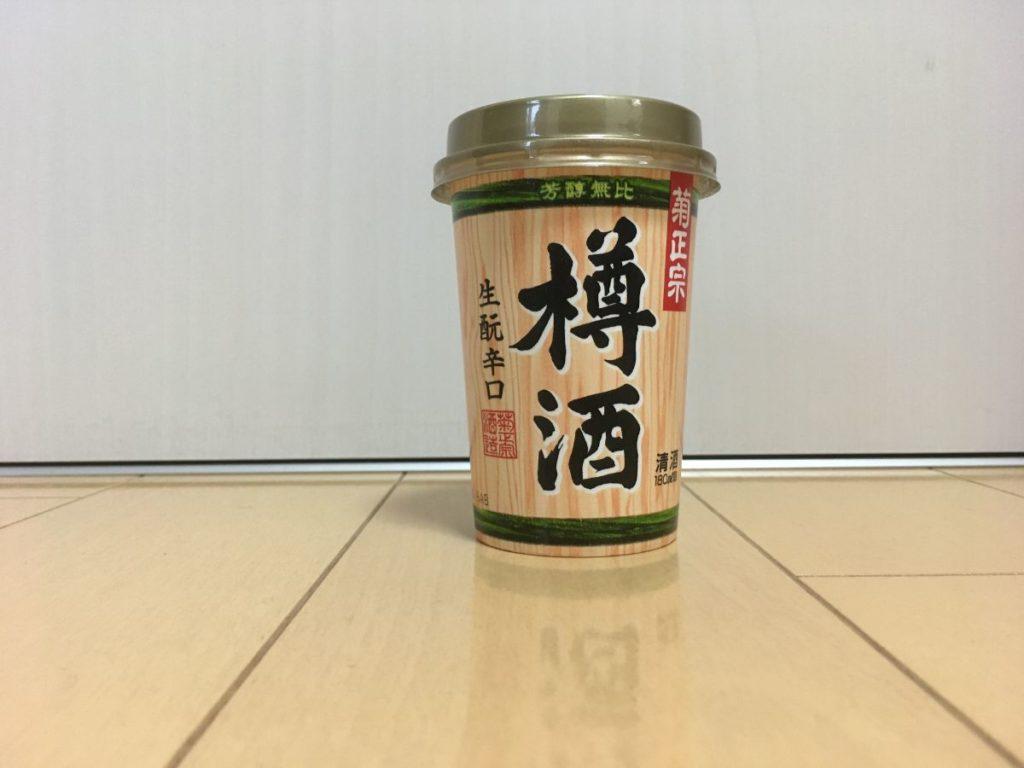 ネオカップ樽酒_正面
