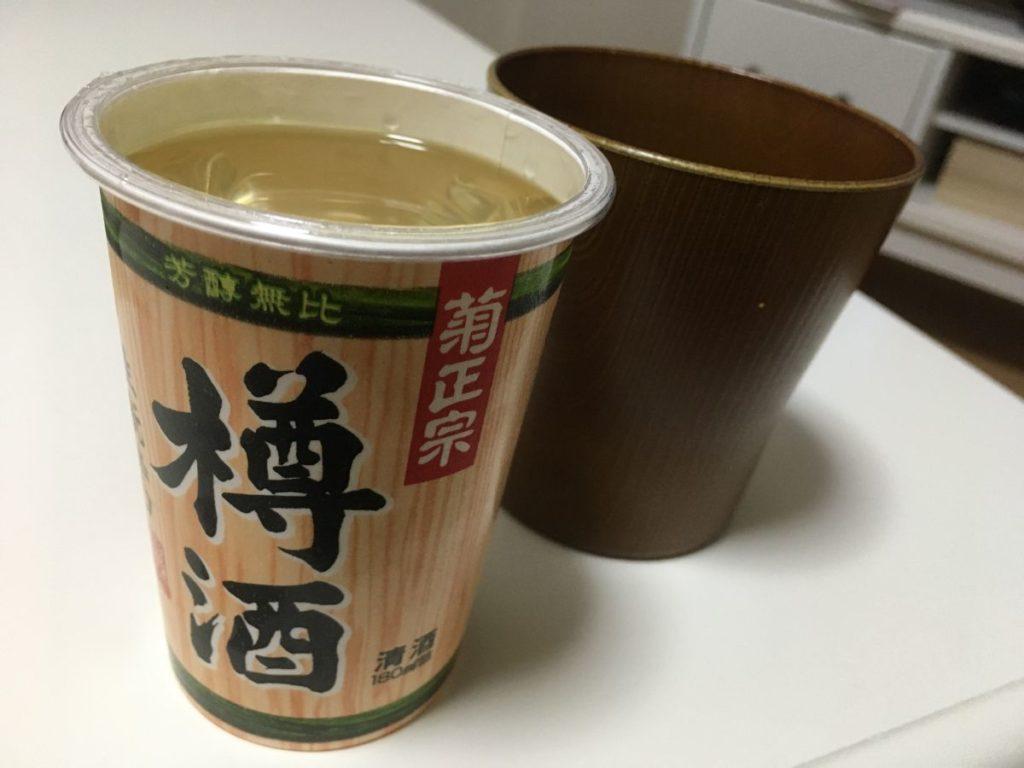 ネオカップ樽酒_飲み口