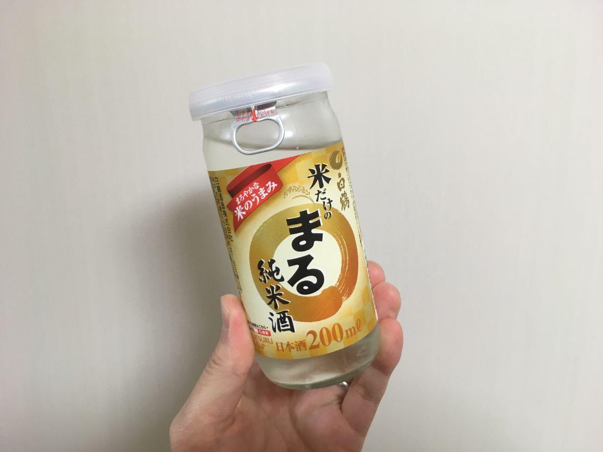 米だけのまる_top