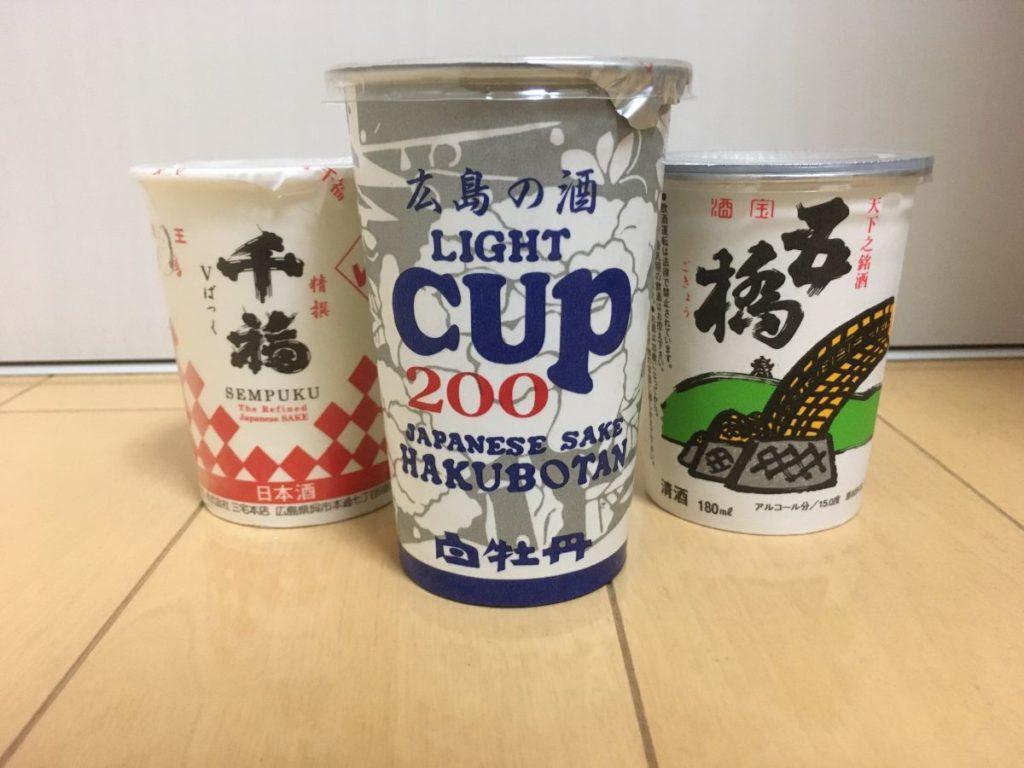 広島・山口のカップ酒