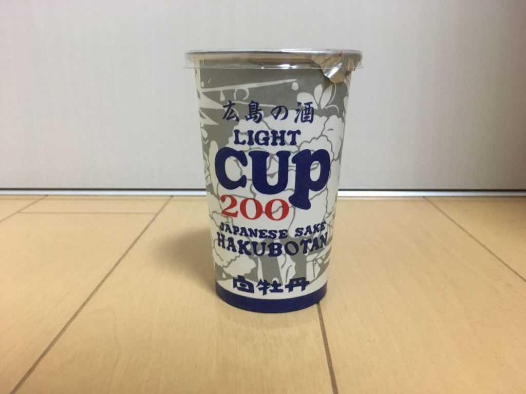 白牡丹ライトカップ_正面