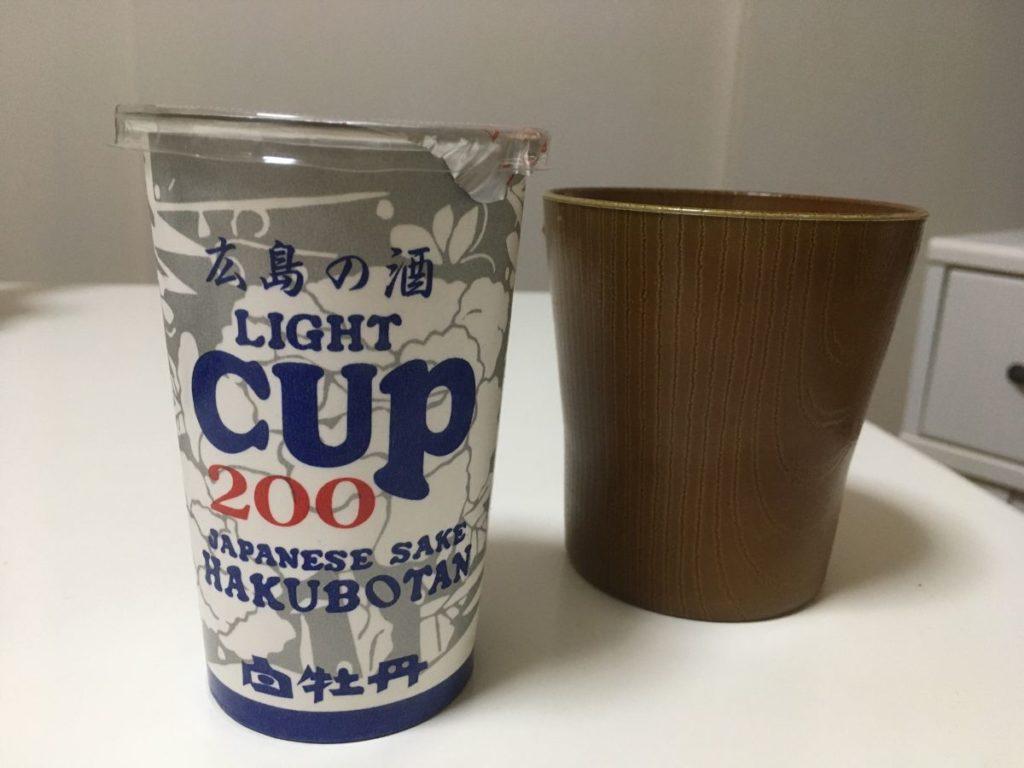 白牡丹ライトカップ_飲む前