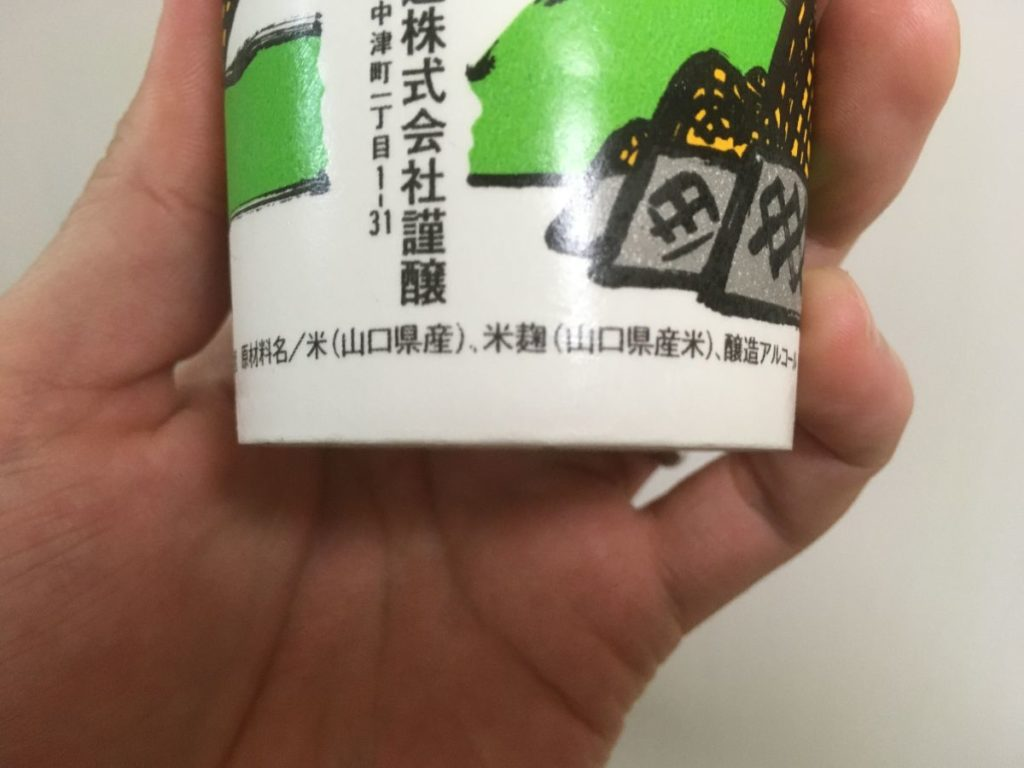 五橋_お米