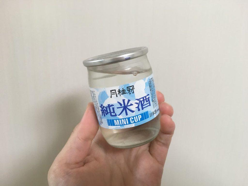月桂冠ミニカップ純米_top