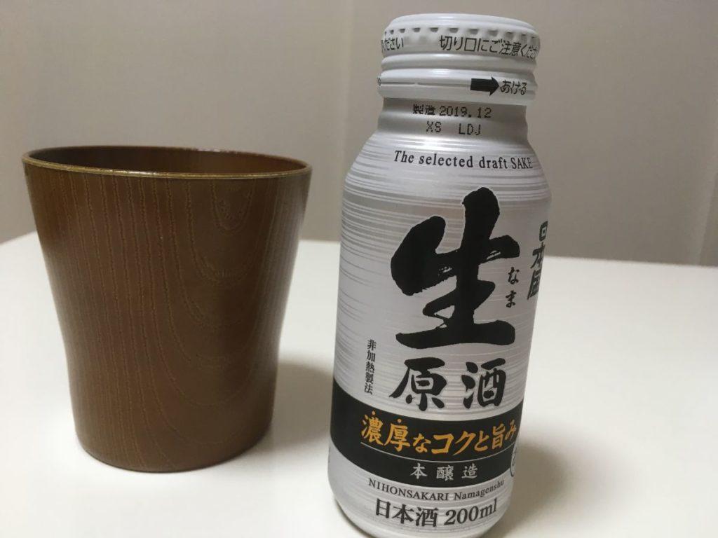 日本盛生原酒本醸造ボトル缶_飲む前