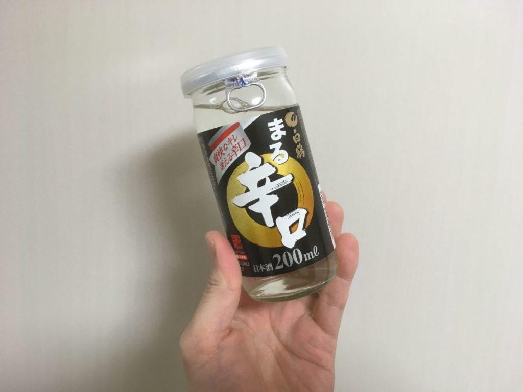 白鶴サケカップ まる辛口_top