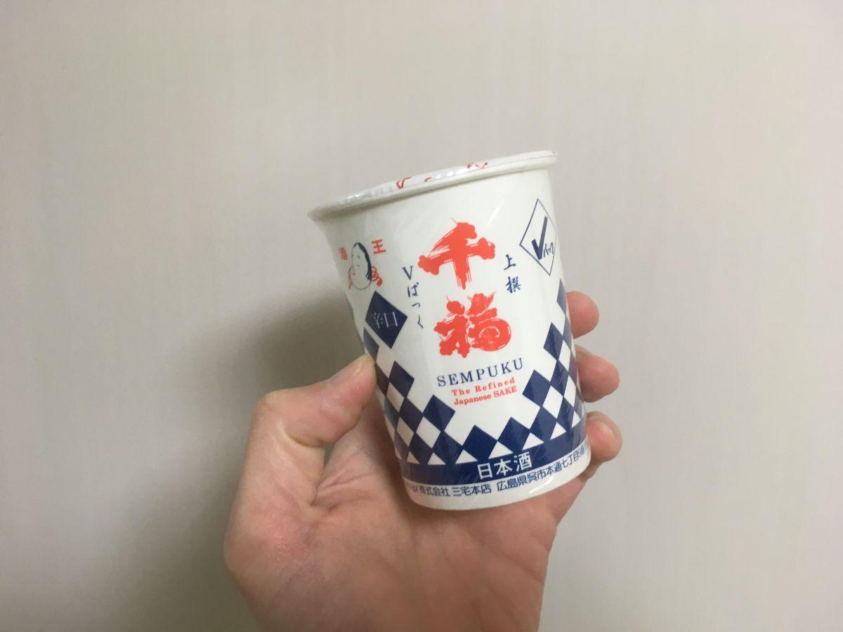 千福Vパック青_top