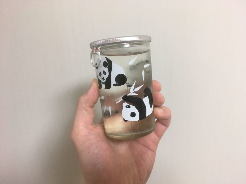 パンダカップ酒_top