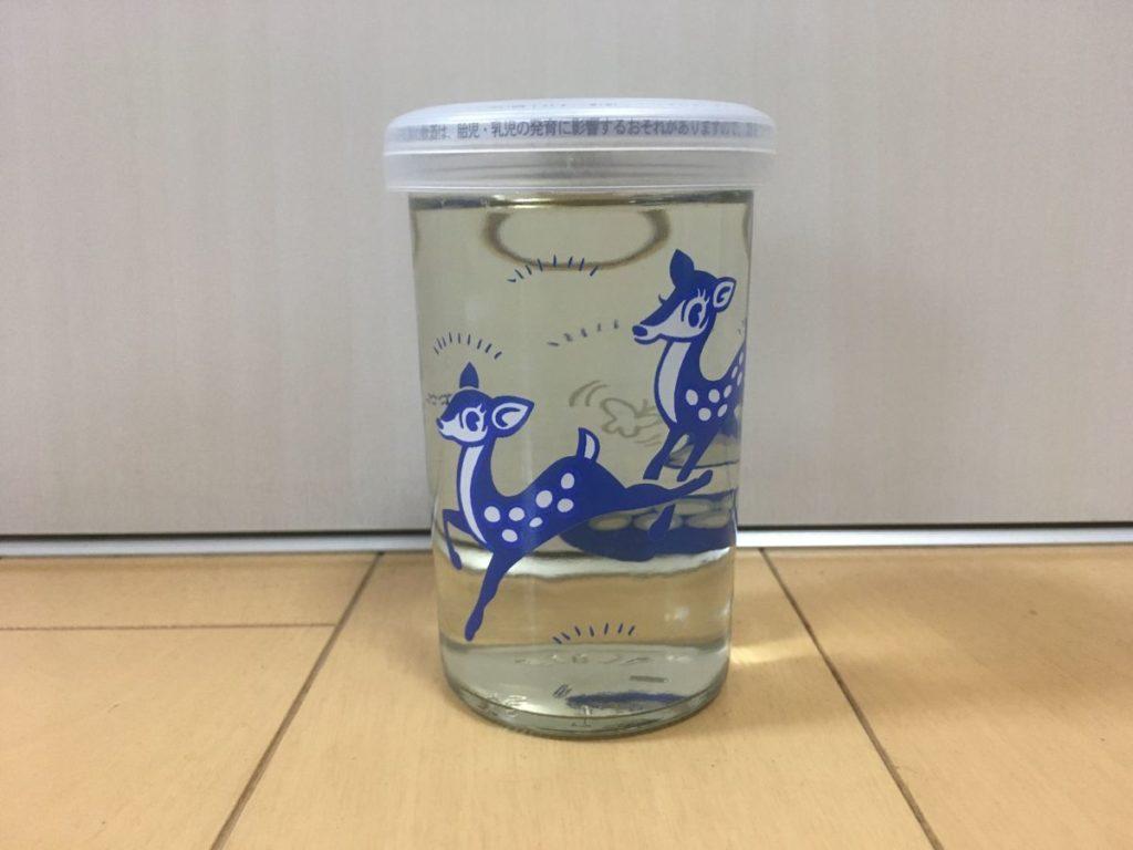 青バンビカップ_正面