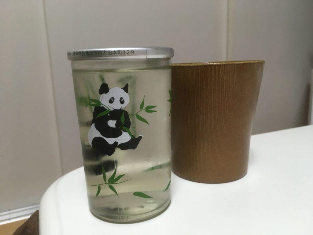 純米パンダカップ酒_飲む前