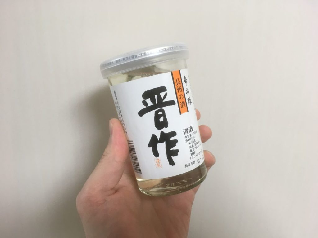 晋作_top